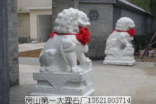 汉白玉石狮子 1