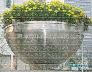 Stainless Steel Flower pot(SZHP-117) 1