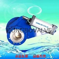 Air lock wear-resistant ceramic disc discharge valve