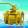 Line four fluorine ceramic ball valve