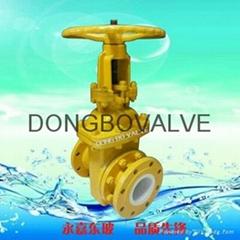 Ceramic discharge gate valve