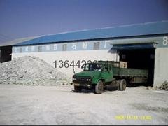 辽宁海城防水材料级滑石粉