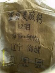 辽宁1250目白云石粉重钙粉