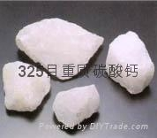 325 mesh calcium carbonate powder