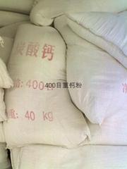 calcium carbonate 400mesh