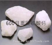 辽宁海城600目白云石粉重钙粉