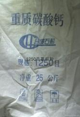 辽宁1250目重质碳酸钙粉1250目白云石粉