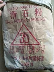 Haicheng Talc Powder No.2