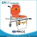 Aluminum Alloy Stair Stretcher(EDJ-015A)
