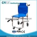 Aluminum Alloy Stair Chair stretcher(EDJ-015B)