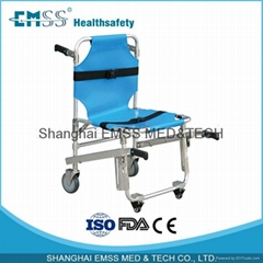 Aluminum Alloy Stair Chair stretcher(EDJ-015B)