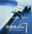 EHJ-002 难度带弯勾光纤
