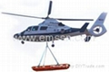 Helicopter Basket Stretcher with bridle sling(EDJ-016A)