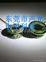 MC-E LED手電筒驅動調光板