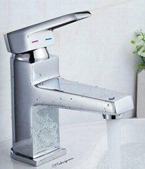 Basin Faucets /Mixed