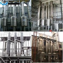 milk powder production processing line