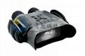 7x31 Digital Night Vision Binocular wide