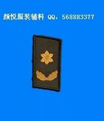 杭州保安臂标加工
