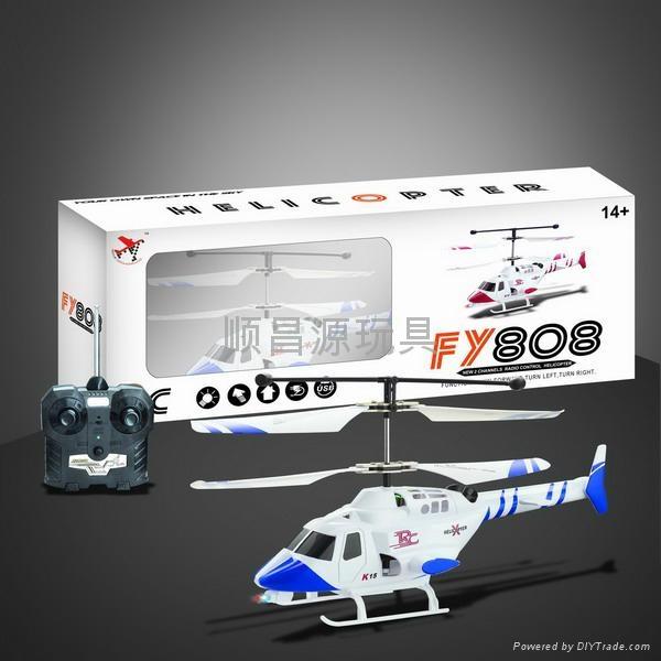 遥控飞机 1