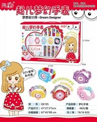 DIY饰品玩具手表