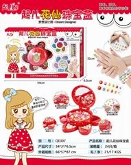 DIY時尚飾品串珠玩具