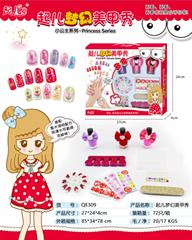 DIY美甲饰品玩具
