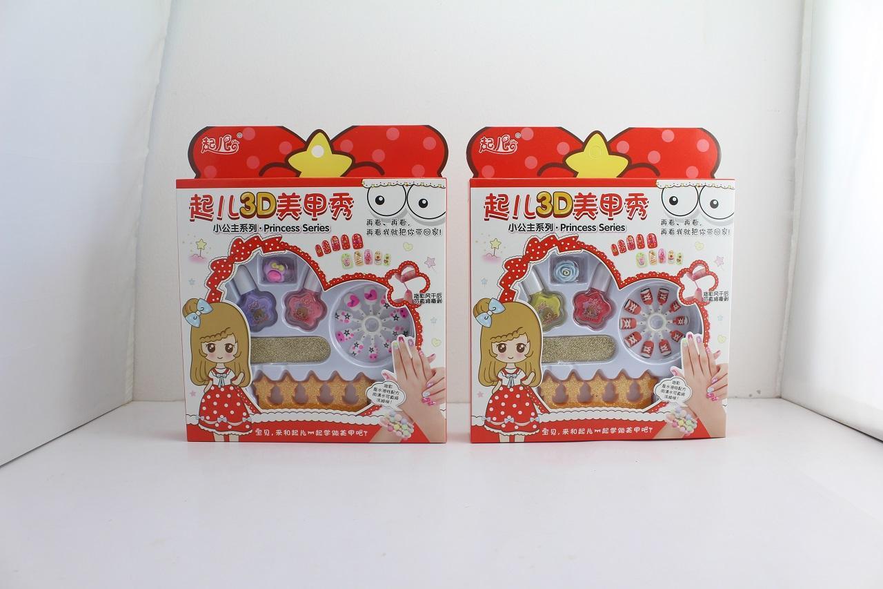DIY美甲飾品玩具 2
