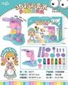 DIY彩泥玩具 1