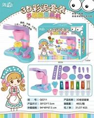DIY彩泥玩具