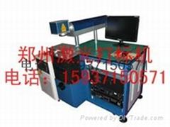 郑州端泵光纤二氧化碳激光打标机