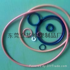 Silicone waterproof ring