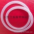 O-ring hollow, Hollow tube o-ring,