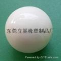 塑料轨迹球