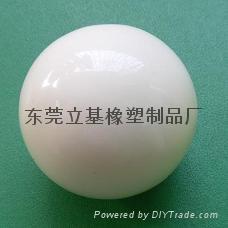 塑料軌跡球