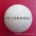 塑胶轨迹球