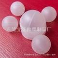 塑料走珠球 1