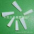 橡胶塞,电镀橡胶塞,电泳橡胶塞,耐高温橡胶塞,防水橡胶塞 1
