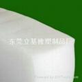 UL94V-0阻燃硅胶,电线VW-1防火硅胶,卤素阻燃胶 1