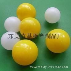 塑料球 2