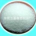 塑料小球应用于手机马达的作用