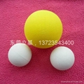 Silicone laundry ball