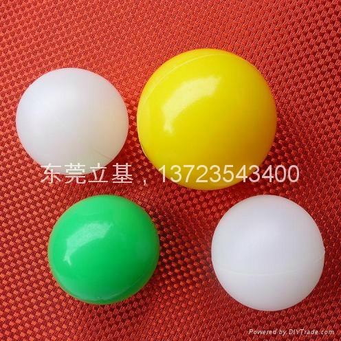 Hollow plastic ball 1