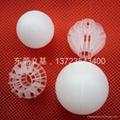 Hollow plastic ball 4