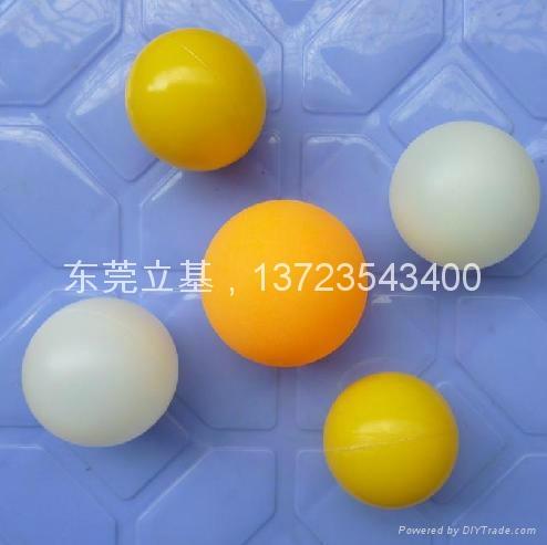 空心塑胶球