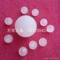 塑料球 3