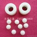 Plastic foam balls, foam balls, plastic