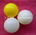 Plastic float ball