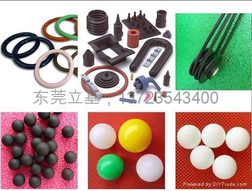 塑料球 塑料空心球 塑膠球 橡膠球 硅膠球 橡膠O型圈 O型密封圈  1