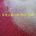 印花胶珠,印花材料,韩国胶珠,圆胶珠