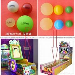 游戏机保龄球,动漫游乐设备塑胶保龄球